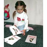 Обучающие программы для детей консультации по обучению и образованию ребенка фото