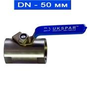 """Кран шаровой моноблочный, Ду 50 (2"""")/ 14,0 МРа/ -40Г·250 °С/ внутр.-внутр. резьба/ нерж. сталь AISI 316 (арт.HVB-140M-SS-50) фото"""