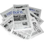СМИ (газеты журналы сайты) фото