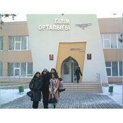 Информационно – образовательный центр «Білім орталығы» фото