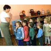 Ясли для детей детские дошкольные учреждения фото