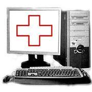 Ремонт ПК Ноутбуков настройка серверного оборудования. консультации. Возможен выезд. фото