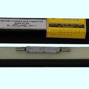 Калибры гладкие для отверстий КГО-4,0 (И246.47.00) фото