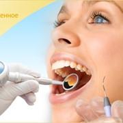 Лечение зубов Актау фото