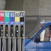 Бензин, Аи-80 фото