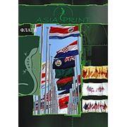 Печать флагов Изготовление флагов флажков фото