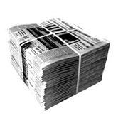 газетарекламно-информационная газетараспространение рекламных материаловкурьерская служба по распространению рекламных материалов фото