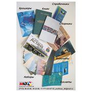 Книги брошюры блокноты комплекты фото