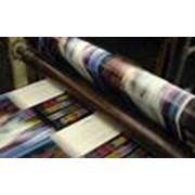 Печать офсетная: буклеты брошюры флаера плакаты фото