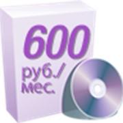 Доступ в интернет Безлимитный 600 фото
