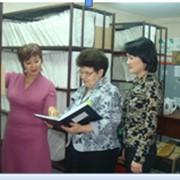 Управление планирования и организации учебного процесса (УП и ОУП)