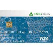 Банковская карта VISA Classic фото