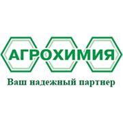 Средства защиты растений в Казахстане (Пестициды Инсектициды Акарициды Гербициды Фунгициды Протравители семян) фото