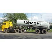 Услуги цементовозов цемент  заказать доставка Алматы услуга цена фото