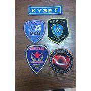 Производство шевронов и нанесение лого на ткань в Алматы фото