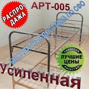 АРТ 005 Кровать металлическая, усиленная фото