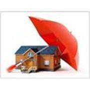 Страхование имущества собственности физических лиц. фото