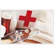 Медицинская страховка фото