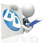 Услуги фондовых брокеров брокеров-дилеров в режиме он-лайн фото