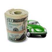 Кредиты под залог автомобилей