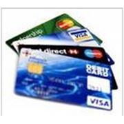 Кредитные карточки фото
