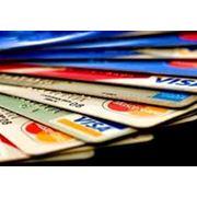 Пластиковые банковские карты фото