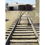 Услуги железнодорожного тупика фото