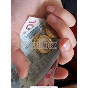 Микрокредитование физических лиц фото