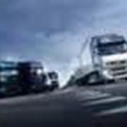 Автоперевозки с попутной загрузкой автотранспорта фото