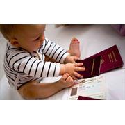 Подготовка документов согласно «Правилу установления квоты на привлечение иностранной рабочей силы фото