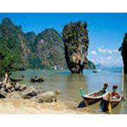 Туроператоры туристические агентства бюро путешествий фото