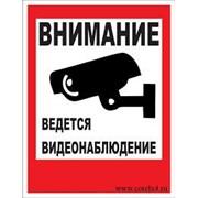 Монтаж и обслуживание систем видеонаблюдения. фото