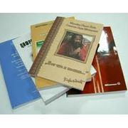 Книги художественная литература полиграфия фото