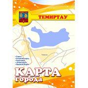 Карта города Темиртау фото