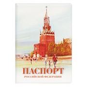 Обложка для паспорта Столица, 188*134 2203.ПС фото