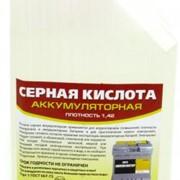 Кислота Серная аккумуляторная фото