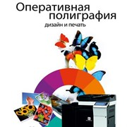Услуги печати рекламы на самоклеющейся пленке фото