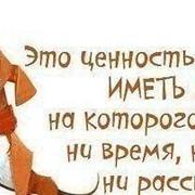 Услуги профессионального Астролога Гороскоп совместимости , любовный гороскоп фото