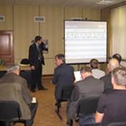 Организация семинаров фото