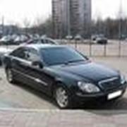 Прокат легковых автомобилей. фото