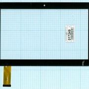 Сенсорное стекло (тачскрин) HN10001 (247*160 mm) черный, Диагональ 10.1 фото