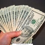 Консультирование по вопросам кредитования