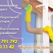 Уборка домов, квартир,офисов после ремонта и строительных работ - от 100 руб м/2. фото