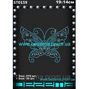 Стразы Бабочки (2шт. на листе) фото