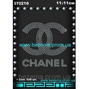 Стразы Chanel (2шт.на листе) фото
