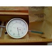 Индикатор ИЧ 50 новый,производства СССР ГОСТ 577-68 фото