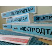 Электроды сварочные ТМЛ-1У ф4ф5