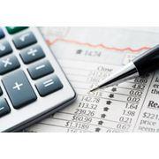 Формирование учетной политики предприятия фото