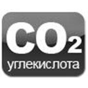 Углекислота двуокись углерода фото