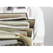 Составление и сдача налоговой отчётности фото